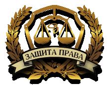 Юрист Бакатин Владимир